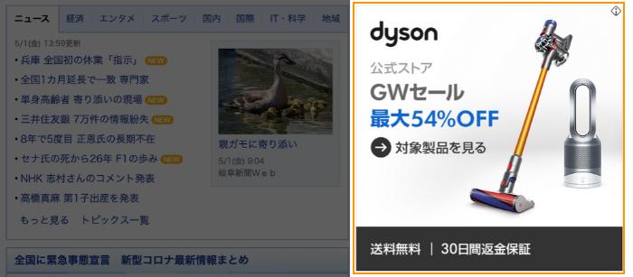 Webデザイナーの副業案件【実例を3つ紹介】