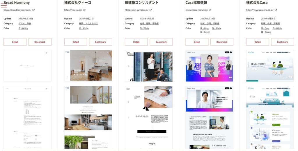 Webデザイン独学勉強法