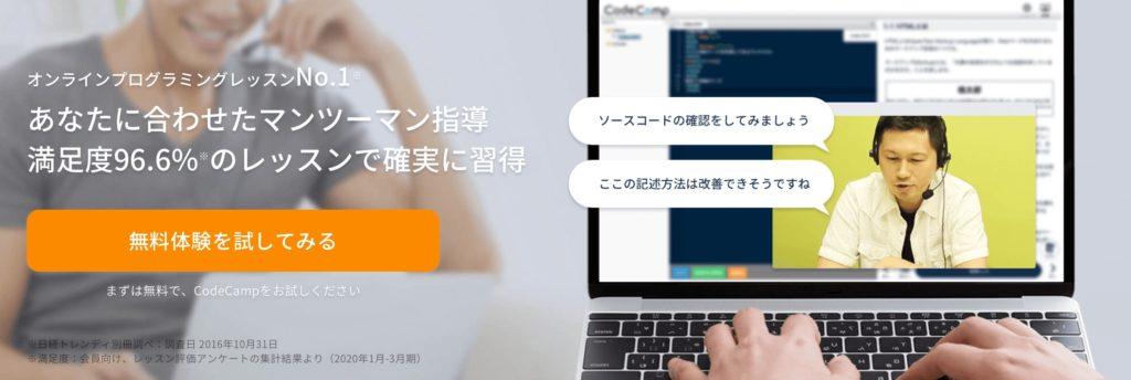 現役WebデザイナーがおすすめするWebデザインスクール5選【徹底比較】
