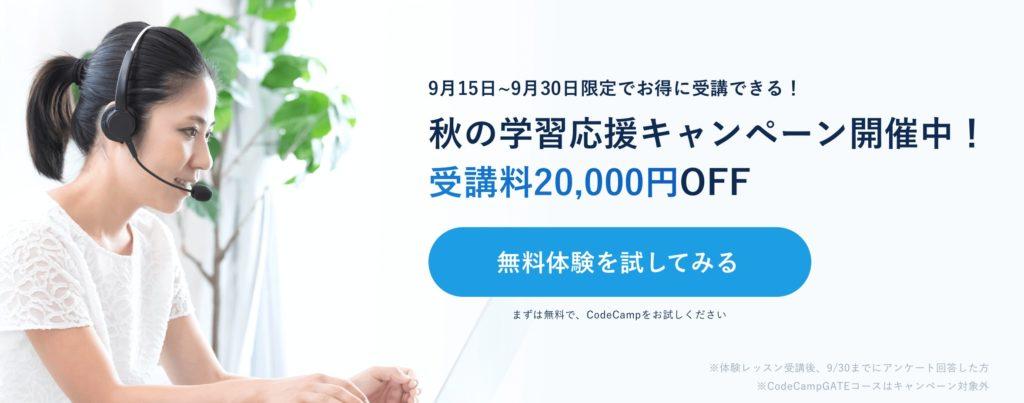 40代に強いWebデザインスクール5選【現役Webデザイナー厳選】