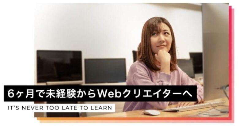 デジタルハリウッドSTUDIO 評判