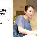 侍エンジニア塾Webデザインの特徴・評判・口コミは?