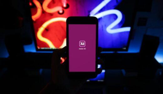 Adobe XDは何ができる?できることや使い方をわかりやすく解説
