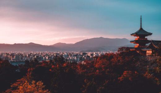 京都のWebデザインスクール5選!現役Webデザイナーが厳選