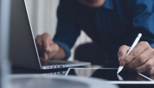 50代未経験からWebデザイナーを目指せる理由【失敗しない3つの手順も解説】